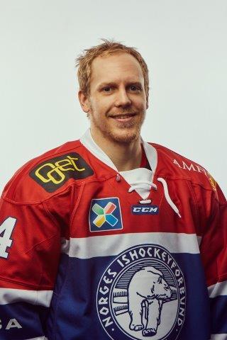 Norges ishockeyforbund online dating